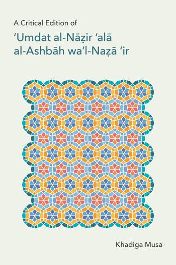 A Critical Edition of ʿUmdat al-Nāzir ʿalā al-Ashbāh wa'l-Naẓāʾir - Khadiga Musa