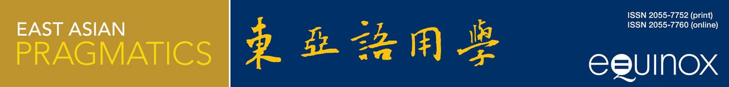 East Asian Pragmatics